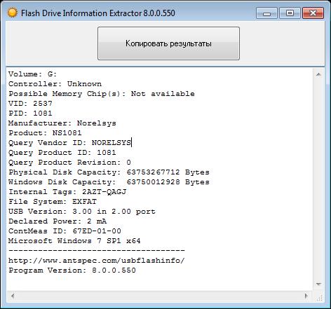 ChinaBuye: Флешка SSK 64Gb USB 3.0