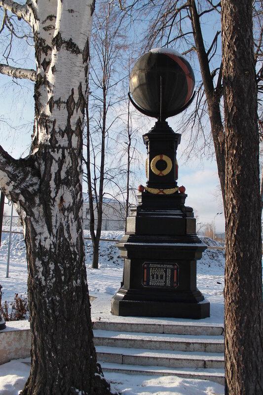 Памятник Железному шару.