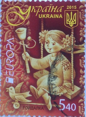 2015 N1443-1444 Игрушки Европа CEPT СЕРИЯ гойдалка 5.40