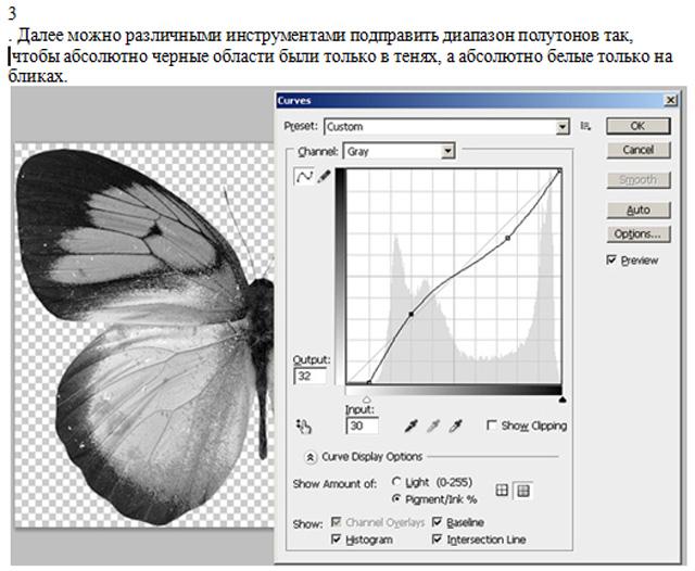 https://img-fotki.yandex.ru/get/15502/231007242.18/0_1149ad_380ff3_orig