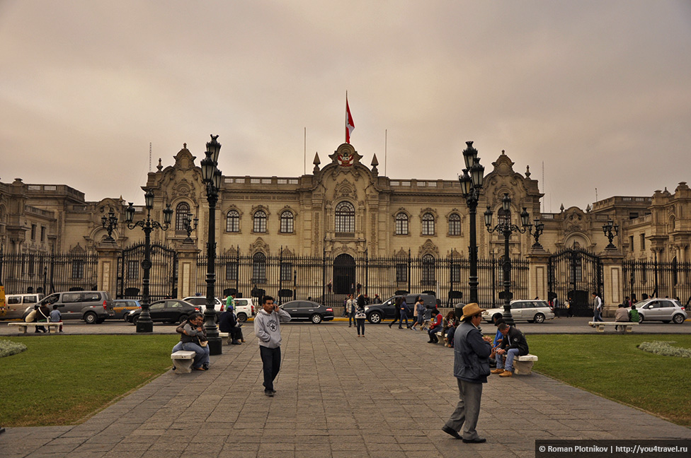 0 160cde 6ba2378e orig Пасмурный мегаполис Лима   столица Перу