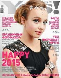 Журнал Yes! №12 2014
