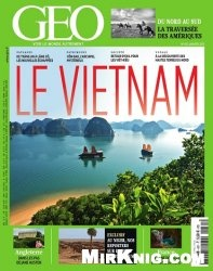 Журнал GEO France (Janvier 2015)