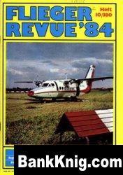 Flieger Revue №10  1984
