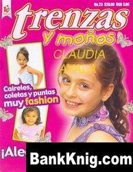 Журнал Trenzas y Monos №23 jpg 9,56Мб