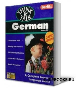 Книга The Learning Company - Berlitz Think and Talk German