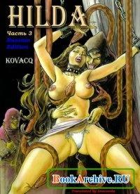 Журнал Hilda 3 -rus