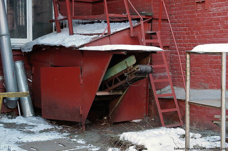 Зима. Завод Кристалл. 17.02.15.69..jpg