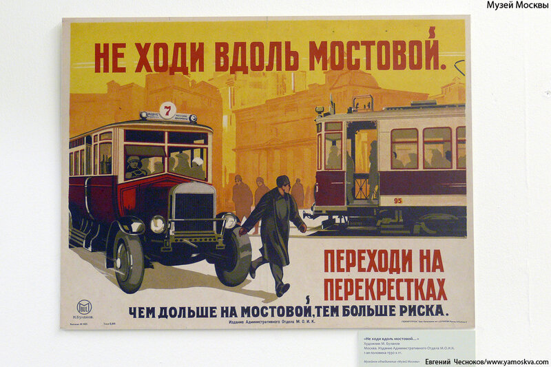 Весна. Как поехала Москва. 17.04.15.41..jpg