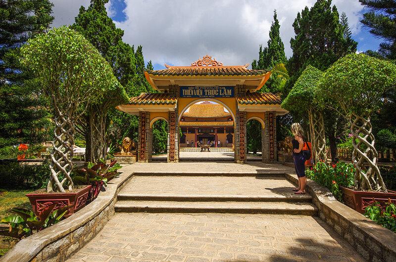 Тьен Вьен Чук Лам