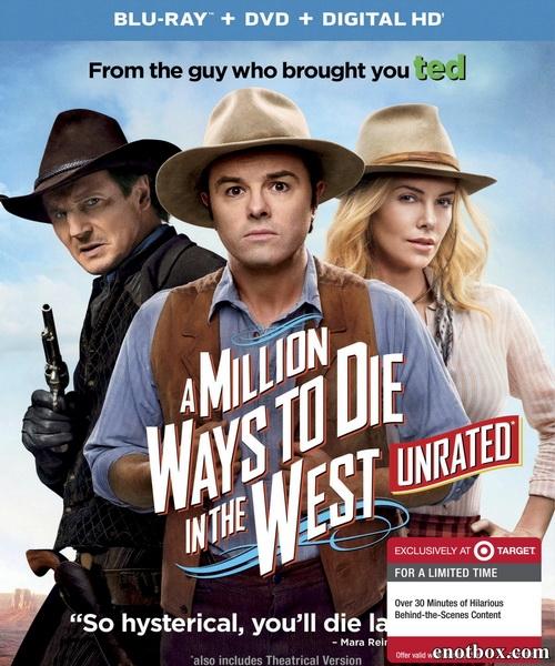 Миллион способов потерять голову [Расширенная версия] / A Million Ways to Die in the West [UNRATED] (2014/BDRip/HDRip)