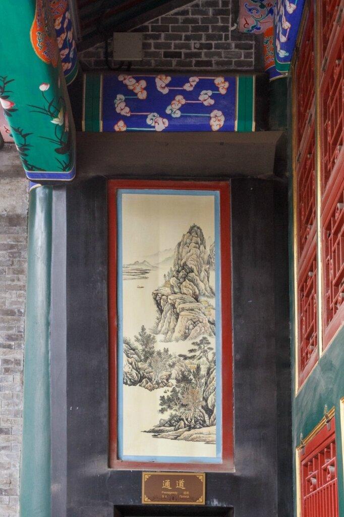 Картина в галерее, Китай, Пекин, Гунванфу