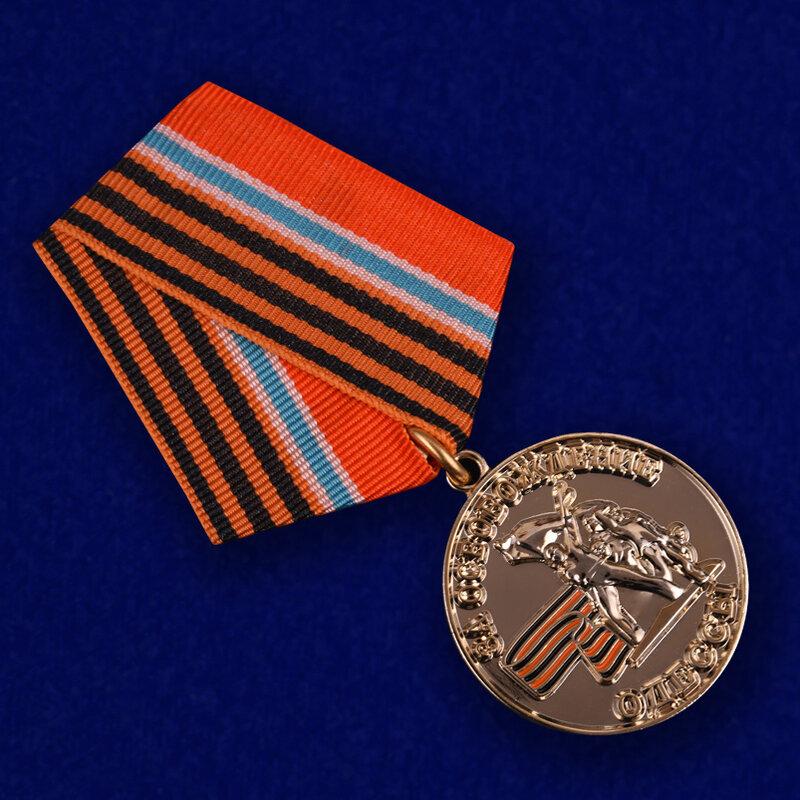 medal-novorossii-za-osvobozhdenie-odessy-101.jpg
