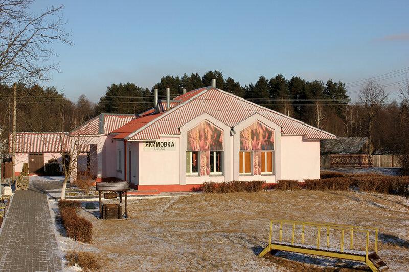 Здание ДСП в Якимовке
