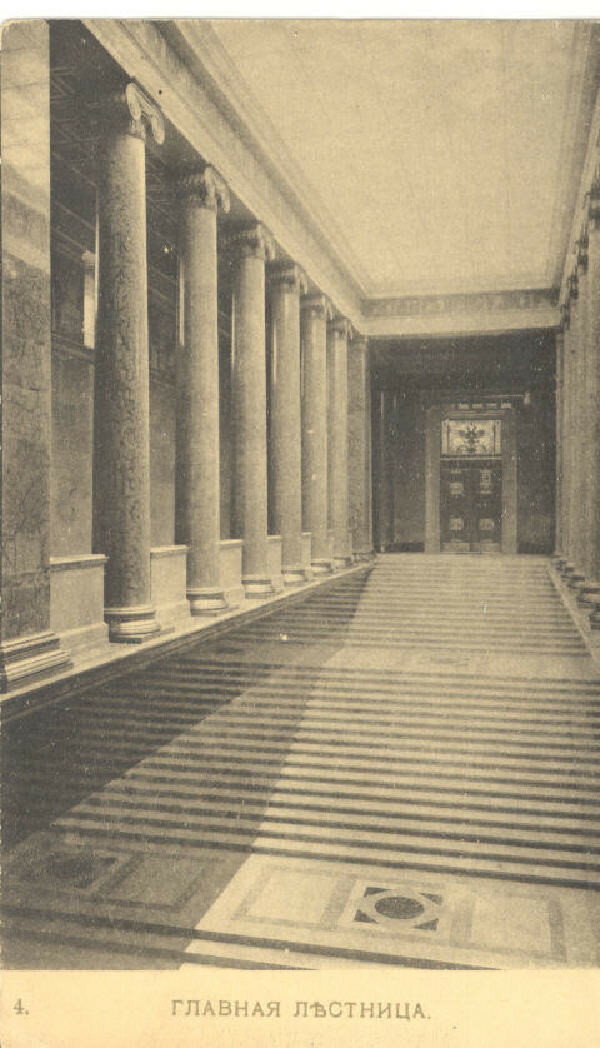 Музей изящных искусств имени императора Александра III. Главная лестница