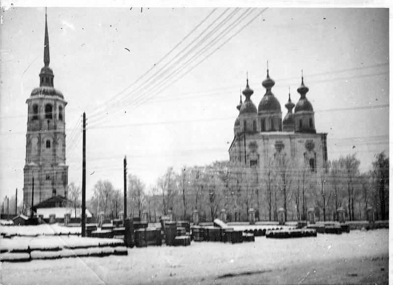 1918. Собор в Архангельске