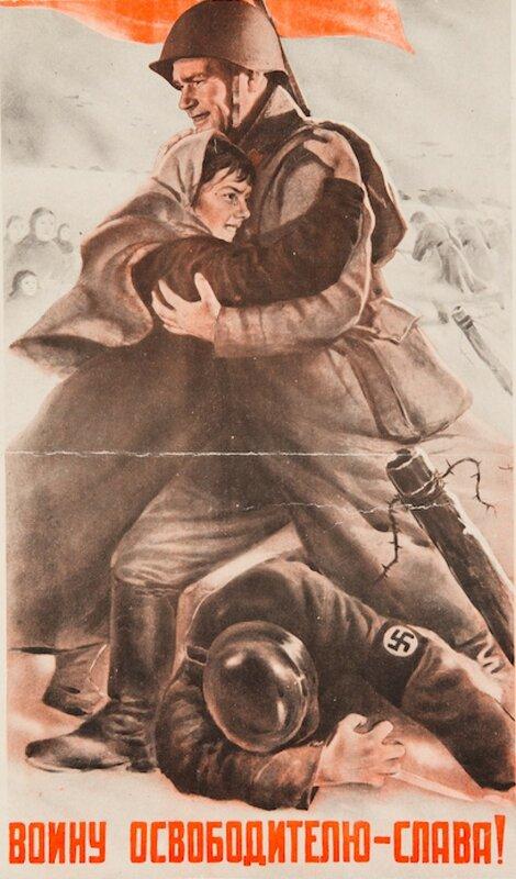 «Правда», 25 января 1943 года