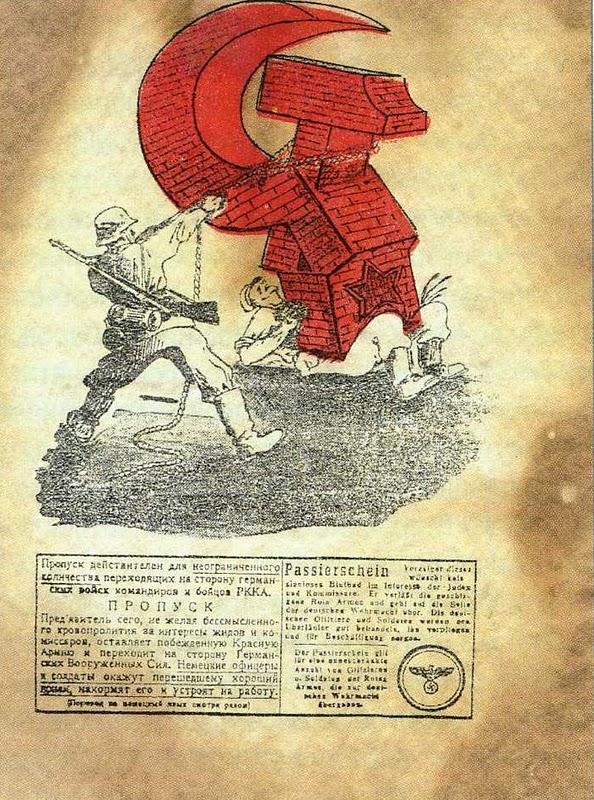 советские военнопленные, пленные красноармейцы, зверства фашистов над пленными красноармейцами, комиссары в Красной Армии