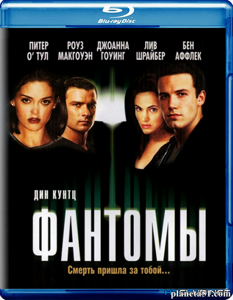 Фантомы / Phantoms (1998/HDRip)