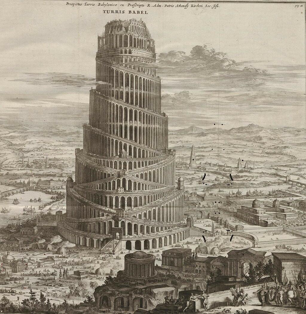 Athanasius Kircher. Turris Babel. Amsterdam, 1679..jpg