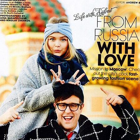 Свежие российские новости: Американский Vogue был покорен Стефанией Маликовой
