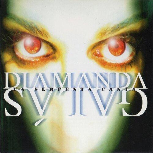 Diamanda Galas - La serpenta canta (2003) MP3