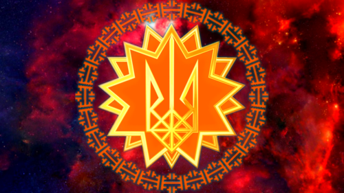 Тризуб - священное знамя Солнца Рюриковичей - СОКОЛ РОД