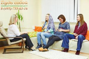 Центр психологической помощи в Москве  - Apoi.ru