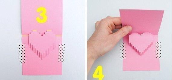 3D-открытка-на-день-всех-влюбленных-14-февраля2.jpg