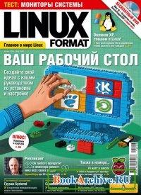 Журнал Linux Format №6 (184) июнь 2014
