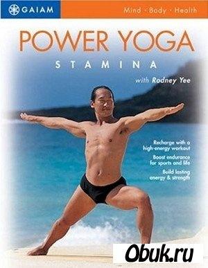 Книга Power Yoga: Stamina with Rodney Yee
