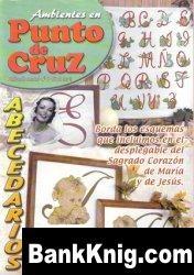 Журнал Ambientes en Punto de Cruz 06 jpg 17,47Мб