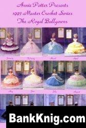 Журнал The Royal Ballgowns 1997 jpg 21,27Мб