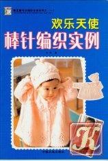 Журнал Shougongfang  Maoyi  Bianzhi  Shili Xilie Zhi