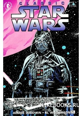Журнал Classic Star Wars #03