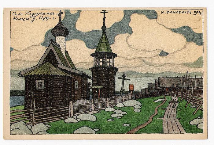 Село Подужемье Кемского уезда, Архангельской губернии (1904)