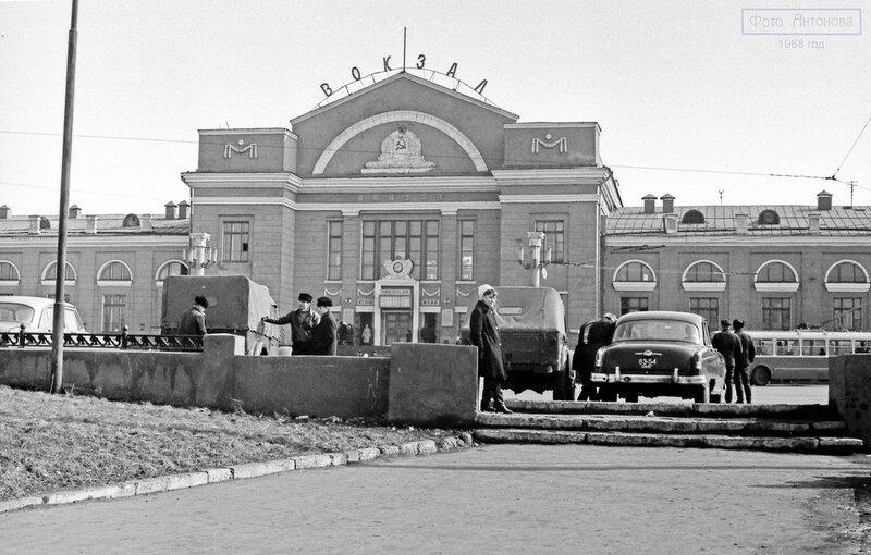 1968 Омск ЖД вокзал.jpg