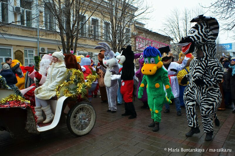 Открытие новогодней ёлки, Саратов, 28 декабря 2014 года