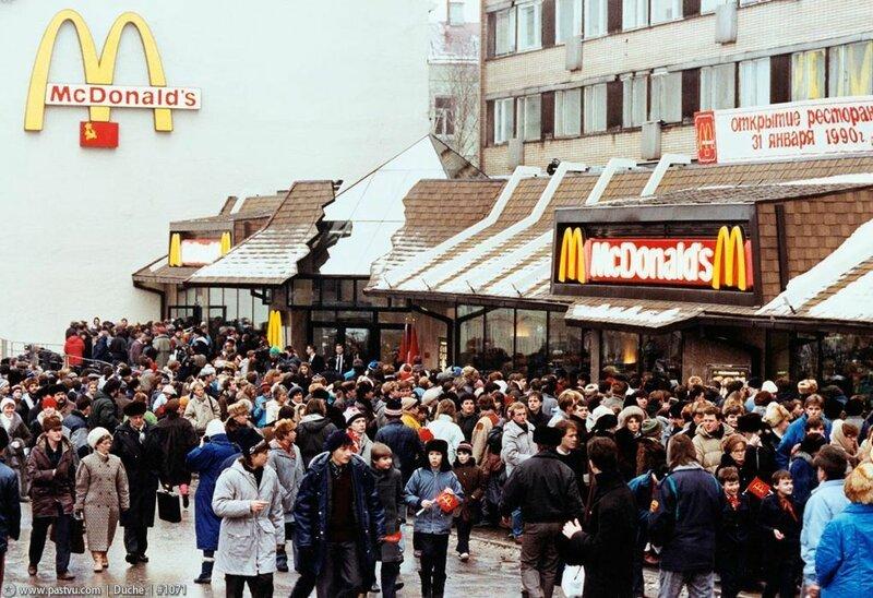 Пушкинская. Макдоналдс. 1990...jpg