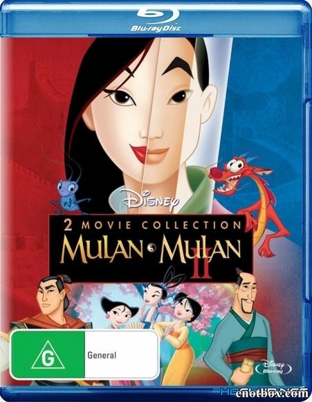 Мулан 2 / Mulan II (2004/BDRip/HDRip)