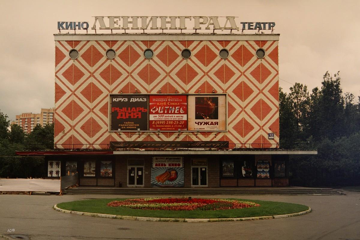Арт Москва 2011