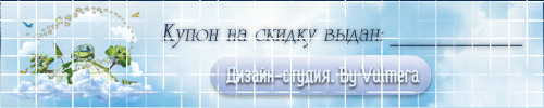 https://img-fotki.yandex.ru/get/15503/51498412.d4/0_c1b36_d1f7a7f3_orig.png