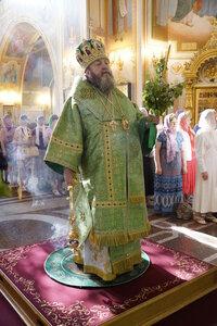 Канун Святой Троицы