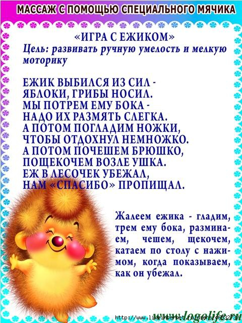 https://img-fotki.yandex.ru/get/15503/84718636.23/0_178694_c4b0a1c8_orig