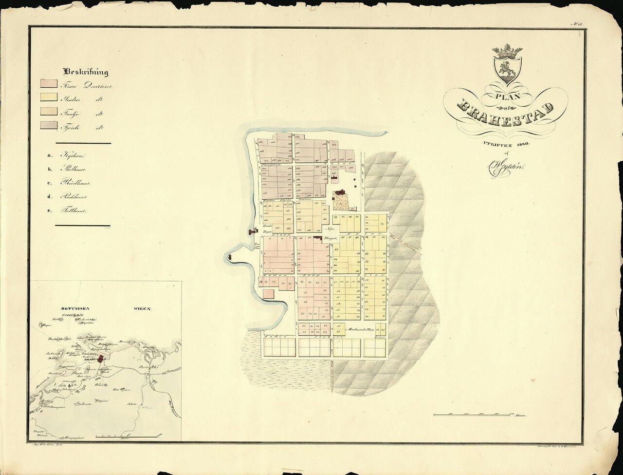 Брахе. 1840