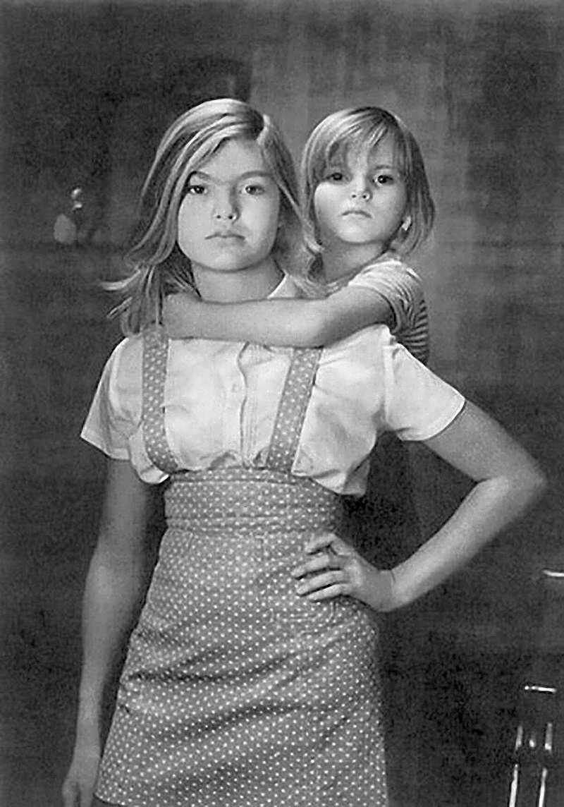 Сестры. 1975