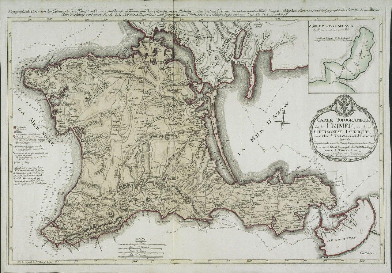 1788. Топографическая карта Крыма , или Херсонесской Таврикой, с островом Тамань и Балаклавским заливом