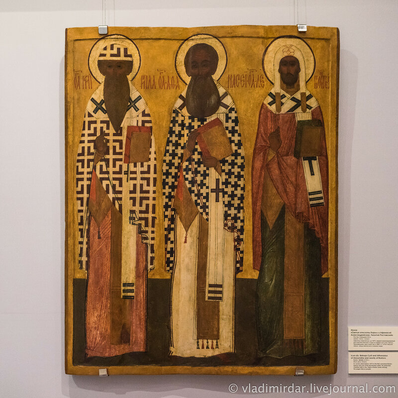 Икона «Святые епископы Кирилл и Афанасий Александрийские, Леонтий Ростовский».