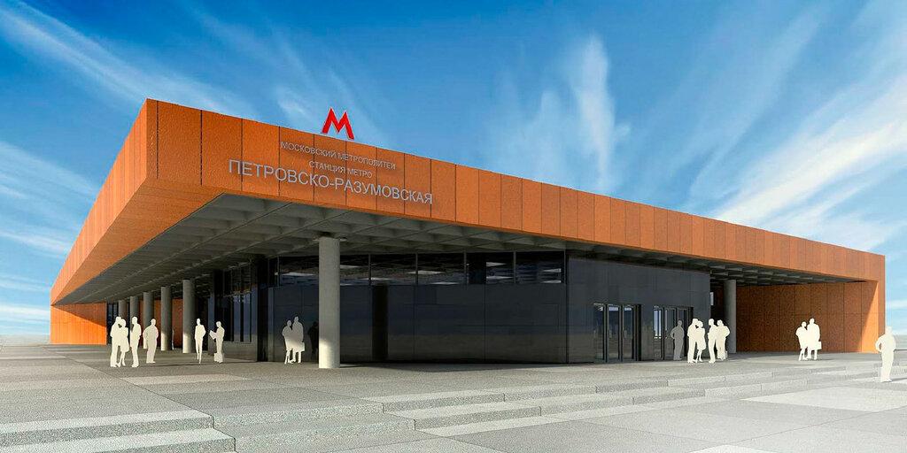Изображение с сайта «Наш транспорт», визуализация ОАО «Метрогипротранс»