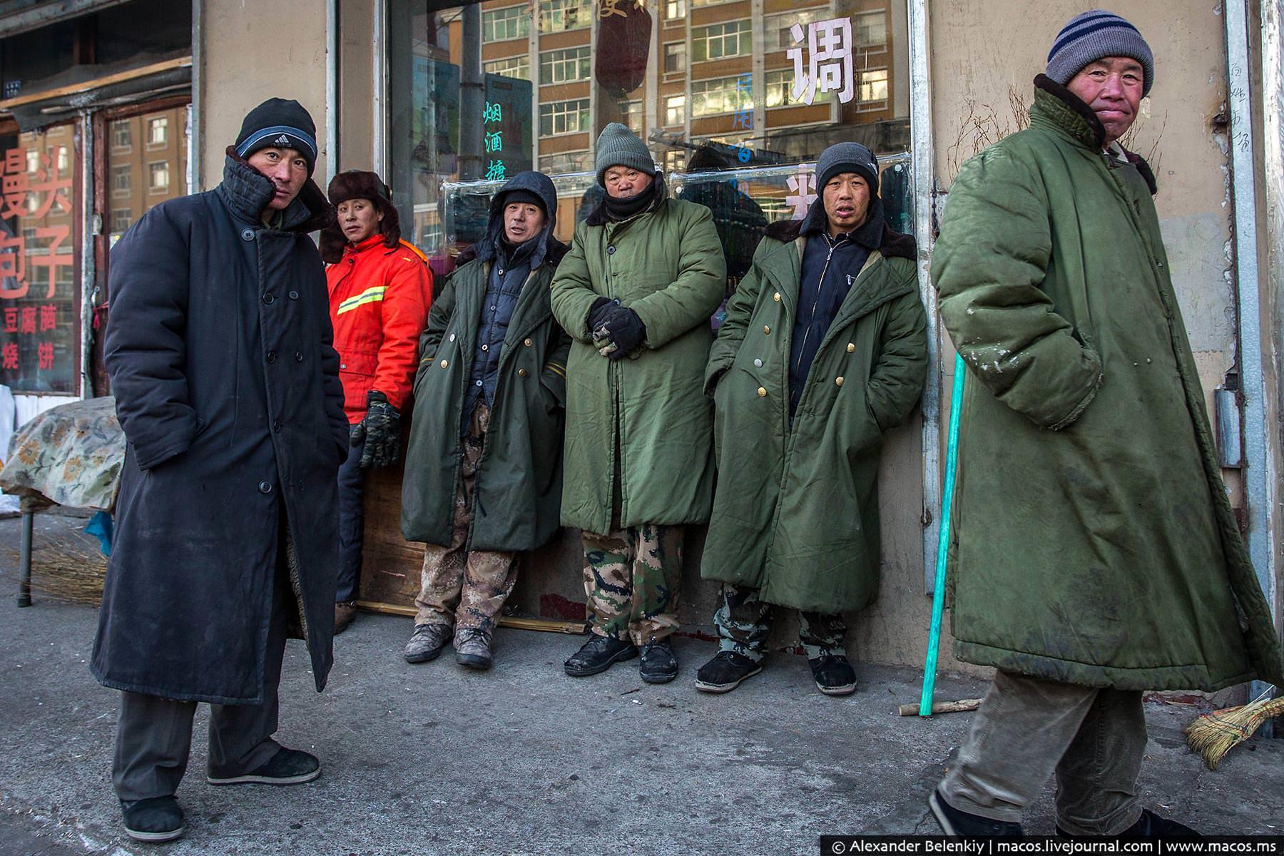 Как выживают китайцы в мороз